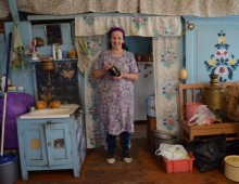 Arkhangelsk – High North AiR Program